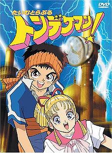 ゴジラ 1989 フィギュア   BANDAI - 仮面ライダーディケイド DXネオディケイドライバー の通販 by saki バンダイならラクマ